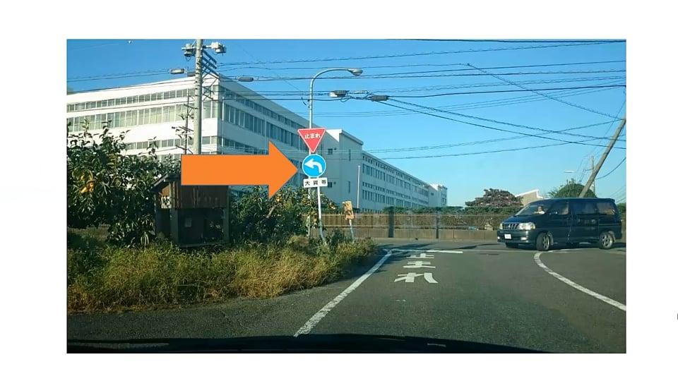 Dicas para dirigir no Japão